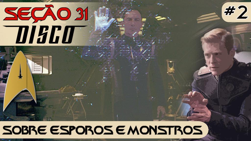 S31_Disco_2